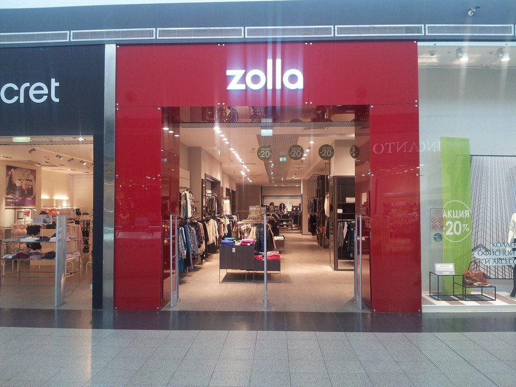 Zolla - объёмные буквы с подсветкой