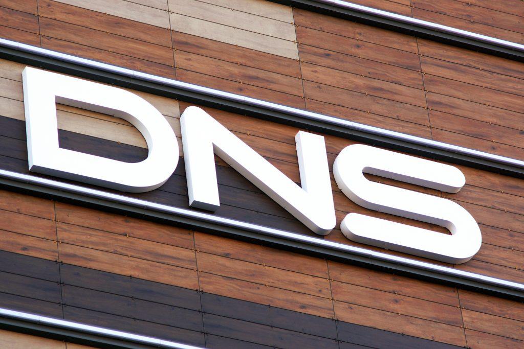 DNS - вывеска днём