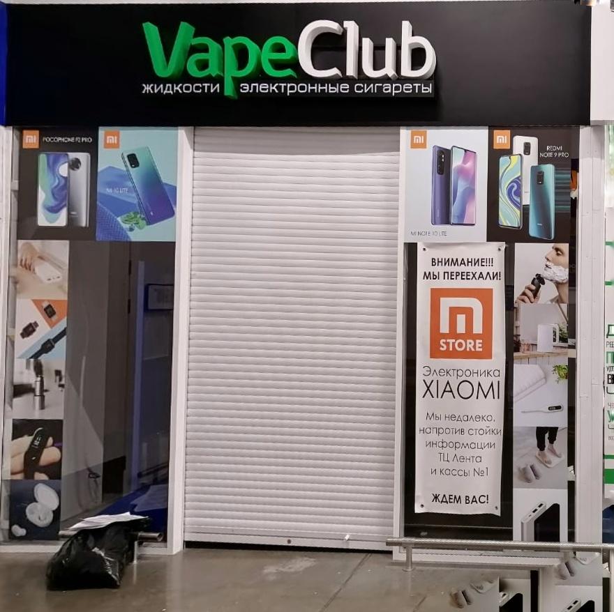 Световая вывеска «Vape Club»