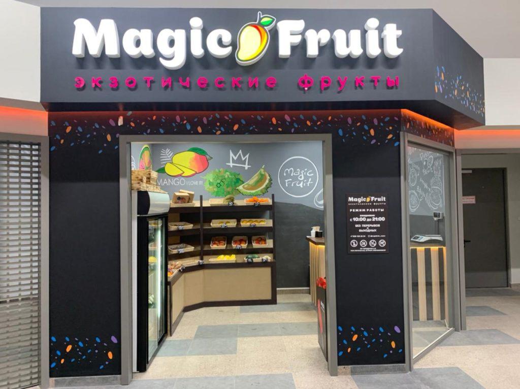 """Световая вывеска """"Magic Fruit"""""""
