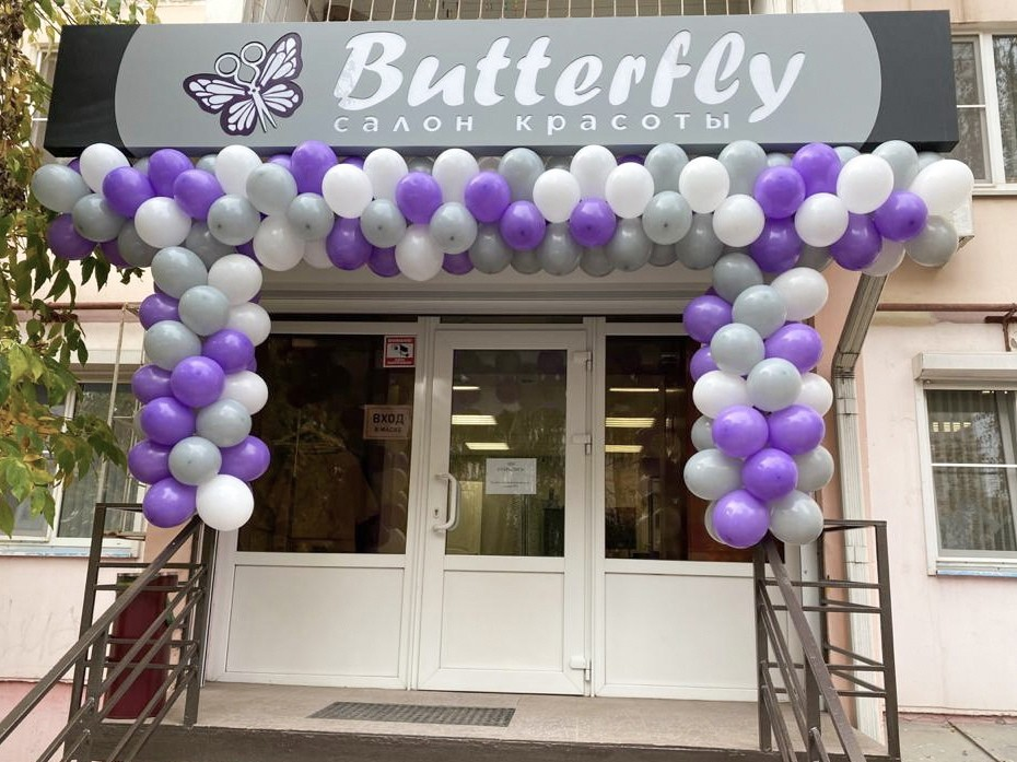 "Cветовой короб для салона красоты ""Butterfly"""