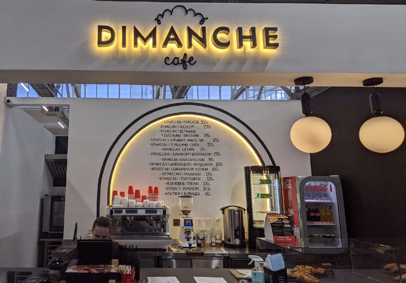 """Световые объемные буквы """"Dimanche Cafe"""""""