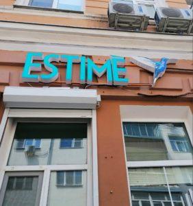 Световые буквы  клиника косметологии ESTIME